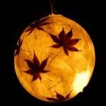 lanterne tsuki