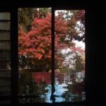 ofuro bagno giapponese   [WabiSabiCulture]